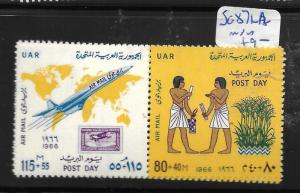 EGYPT UAR (P2105B) POST DAY SG 876A  MNH