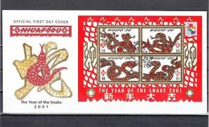 Niuafo`ou, Scott cat. 229. Year of the Snake s/sheet on a First day cover.