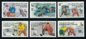 Mauritania - Lake Placid Olympic Games MNH Set (1980)