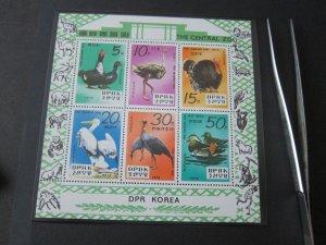 North Korea 1979 Sc 1869a Bird set MNH