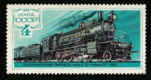 Train (Т-8307)