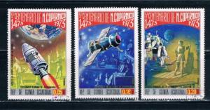 Equatorial Guinea Used Space 1973 (E0014)