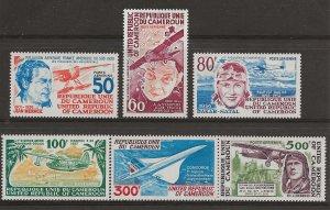 Cameroun C245-C250 Set. MH