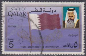 Qatar #606 F-VF Used CV $5.25 (A12885)