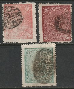 Afghanistan 1921 Sc 217-19 set used foreign mail handstamps