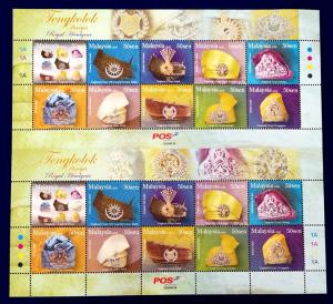 Malaysia Scott # 1213 Royal Headgear Stamps Set MNH