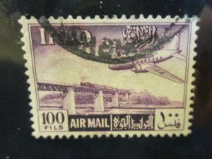 Iraq #C8 used 2019 SCV= $2.00