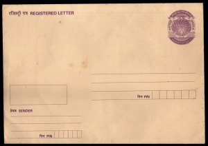 India 600+100 CSP Peacock Registered Postal Stationary Envelope MINT # 19157