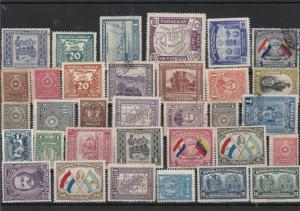 Paraguay Stamps Ref 14463