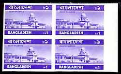 Bangladesh 1973 Mosque 1t unmounted mint IMPERF marginal ...