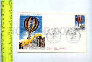 254784 FRANCE Mail in a hot air balloon AVIATION HISTORY 1971 year FDC