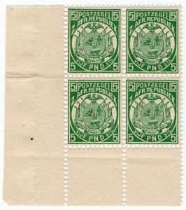 (I.B-CK) Transvaal Postal : Colony Arms £5