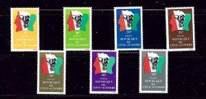 Ivory Coast 662-66 MNH 1982-84 set (7 values)