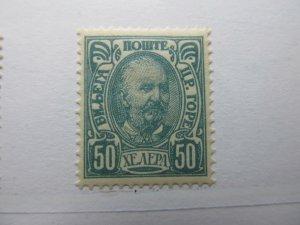 Montenegro 1902 50h Perf 13x12½ Fine MH* A5P17F320