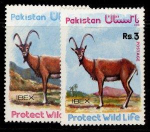PAKISTAN QEII SG417-418, 1976 wildlife protection set, NH MINT.
