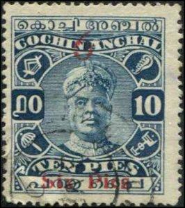 India - Cochin SC# 53 Maharaja Varma 6p on 10p used