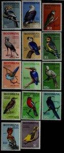 Botswana 19-32 MNH Birds SCV74.35