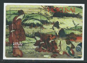 Maldive Islands 2409 1999 Japanese Art s.s. MNH