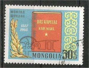 MONGOLIA, 1968, CTO 30m, Karl Marx Scott 486