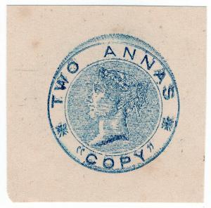 (I.B) India Revenue : Stamp Office Copy 2a (Malabar)