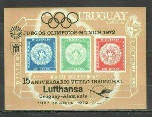 I1347 IMPERF URUGUAY OLYMPIC GAMES MUNICH 1972 OVERPRINT MICHEL 35 EURO BL15 MNH