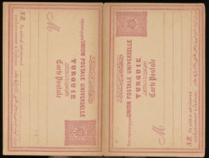 Turkey 1892 20p + 20p Carmine Unused Postal Stationary Reply Card