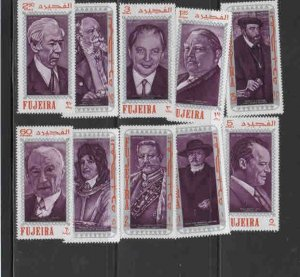 FUJEIRA  1970  GERMAN LEADERS SET OF 10   MINT  VF NH  O.G  (F11)