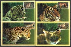 THAILAND STAMPS 1998, SET OF 4 MAXI CARDS MC MAXIMUM CARDS WILD ANIMALS