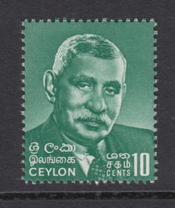 Ceylon 1968 Prime Minister