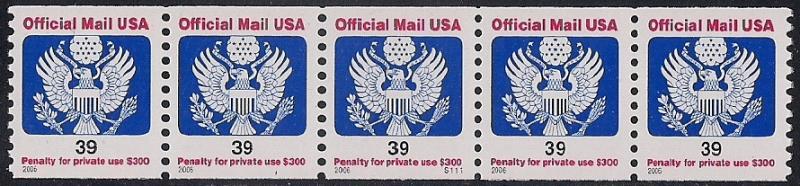 O160 39 Cent Strip Of Five Pl Eagle Stamp Mint OG NH XF