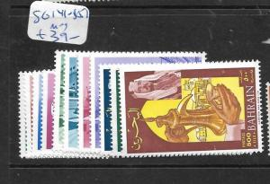 BAHRAIN (P1905BB)  SG 141-151       MOG