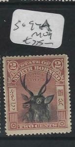 NORTH BORNEO  (P2102B)   2C  DEER   SG 94A    MOG