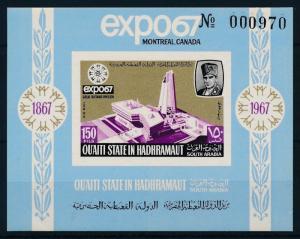 [95519] Aden Qu'aiti State Hadhramaut 1967 World Expo Montreal Imperf Sheet MNH