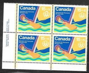 Canada B6i: 15 + 5c Sailing, plate block, MNH, VF