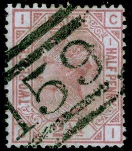 SG139, 2½d rosy mauve plate 1, USED. Cat £120. WMK ANCHOR. CI