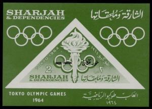 Khor Fakkan MI 18 MNH Tokyo Olympic Games, Olympic Flame