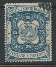 North Borneo  SG 45  Used   please see scans & details