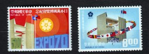J22949 JLstamps 1970 taiwan set mnh #1649-50 expo 70