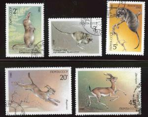 Russia Scott 5388-5392 Used cto 1985 wildlife set