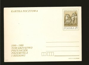 Poland 1980 2 Zloty Commemorative Prestamped Postcard Unposted #2