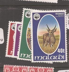 Malawi 1978 SC 319-2 MNH (8ccn)