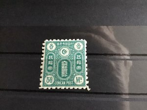 Korea Empire 1885 mint never hinged cracked gum Stamp R22997