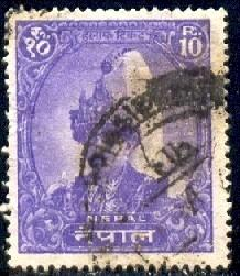 King Mahendra, Nepal SC#151A used