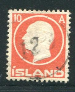 Iceland #93 Used Accepting Best Offer