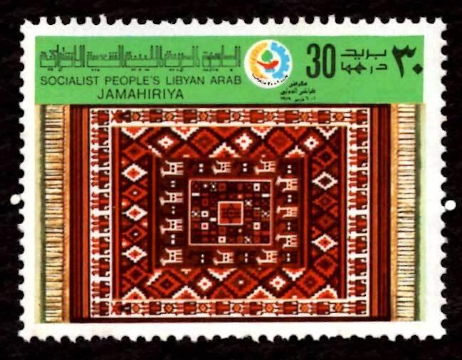 Libya 1979 Rugs Art Handicraft Carpet Art Textile, Tripoli Fair 30d Scott.807...