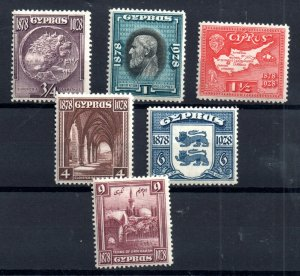 Cyprus KGV 1928 part mint LHM set to 9pi SG123-129 WS18431
