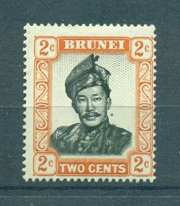 Brunei sc# 84 mlh cat value $.25
