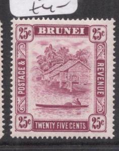 Brunei SG 87b MOG (7dep)