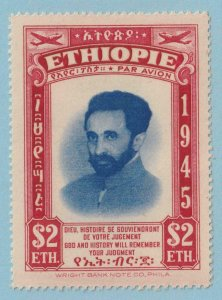 ETHIOPIA C22 AIRMAIL MINT NEVER HINGED OG NO FAULTS VERY FINE