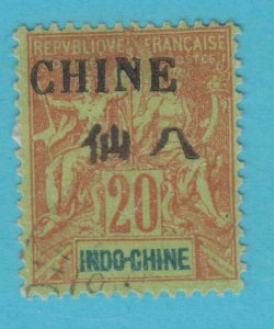 FRANCE OFFICES IN CHINA 24A USED NO FAULTS EXTRA FINE !